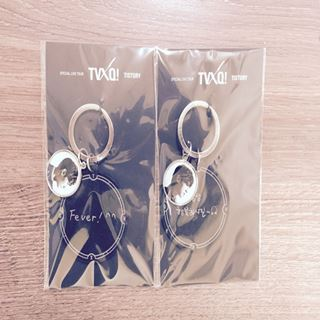 TVXQ Message key ring