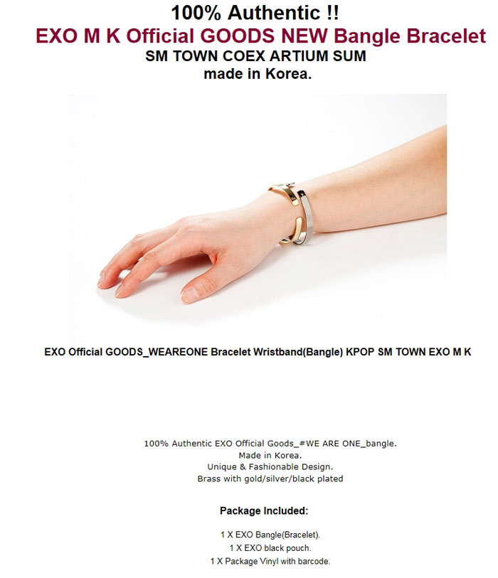[SM Official Goods] EXO - Bangle Bracelet